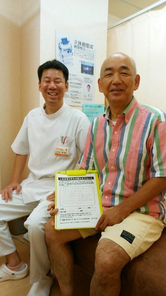 患者様と施術者の写真