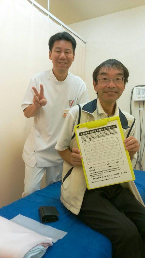 背中の痛み完治の患者様の写真
