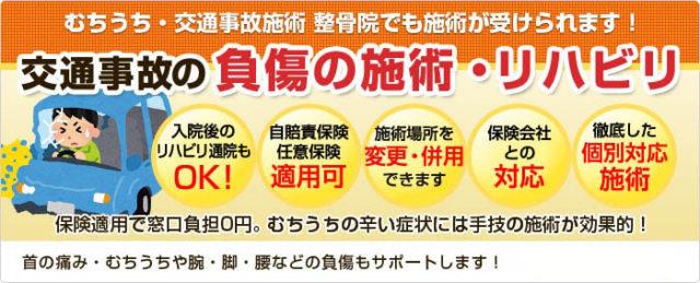 image_kayoikata_47